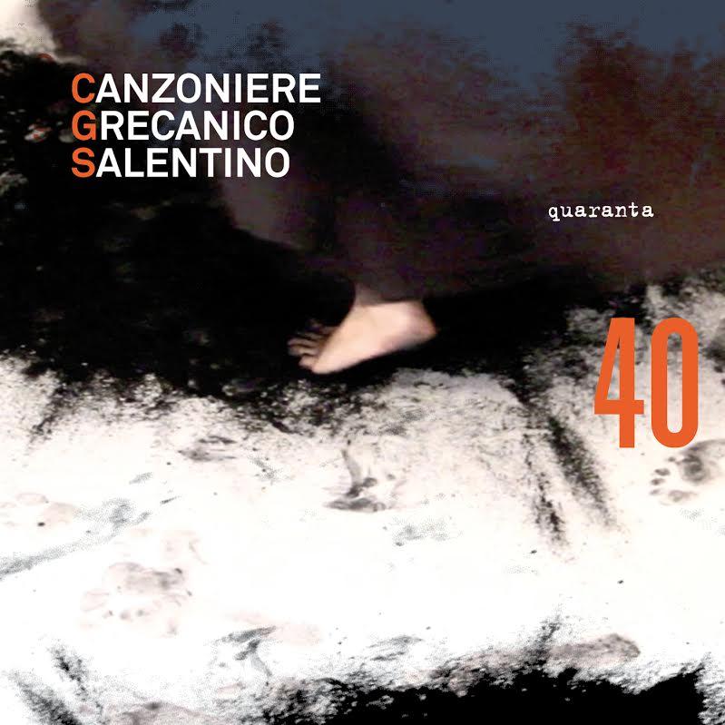 La cover del Canzoniere Grecanico Salentino