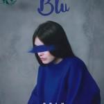 Torna CRLN e colora la musica di Blu